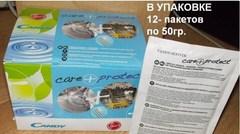 Антинакипин для стиральной машины 12 прим. по 50 гр. - 49032472