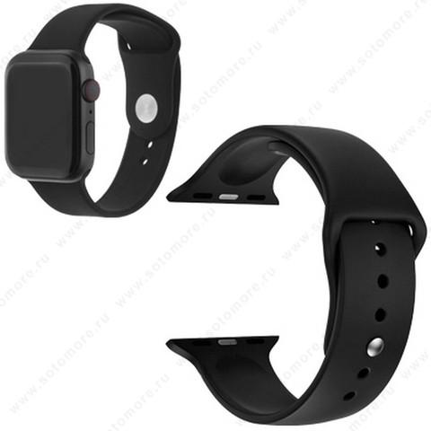 Ремешок для Apple Watch 38/ 40 mm силиконовый черный