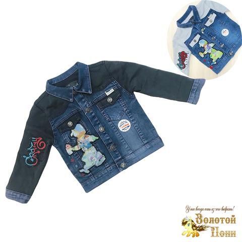 Куртка джинсовая мальчику (3-7) 190918-ТР-S2059