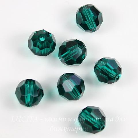 5000 Бусина - шарик с огранкой Сваровски Emerald 4 мм, 5 штук