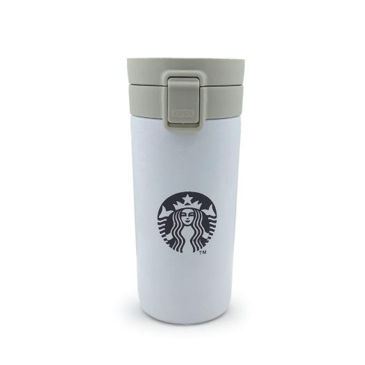 Белый вариант цвета кружки Starbucks