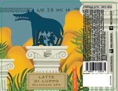 Пиво Latte Di Luppo Волковская Пивоварня