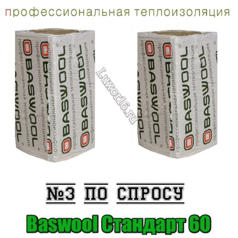 Baswool Стандарт 60 1200*600мм толщина 50/100мм