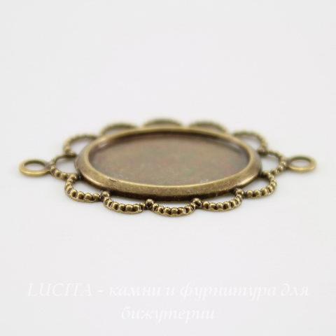 """Сеттинг - основа - коннектор """"Ажурный"""" (1-1) для камеи или кабошона 14х10 мм (оксид латуни)"""