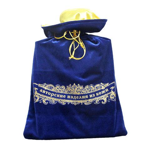 Мешок подарочный М-3 ультрамарин