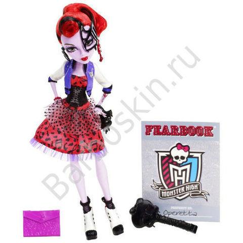 Кукла Monster High Оперетта (Operetta) - Фотосессия