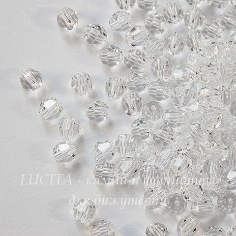 5000 Бусина - шарик с огранкой Сваровски Crystal 4 мм, 5 штук