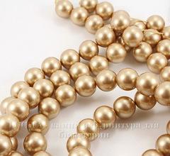 5810 Хрустальный жемчуг Сваровски Crystal Vintage Gold круглый 12 мм