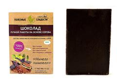 Шоколад ручной работы на основе кэроба, 50г