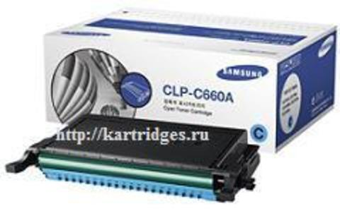 Картридж Samsung CLP-C660A