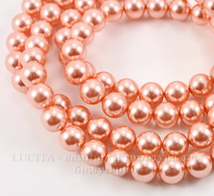 5810 Хрустальный жемчуг Сваровски Crystal Rose Peach круглый 10 мм
