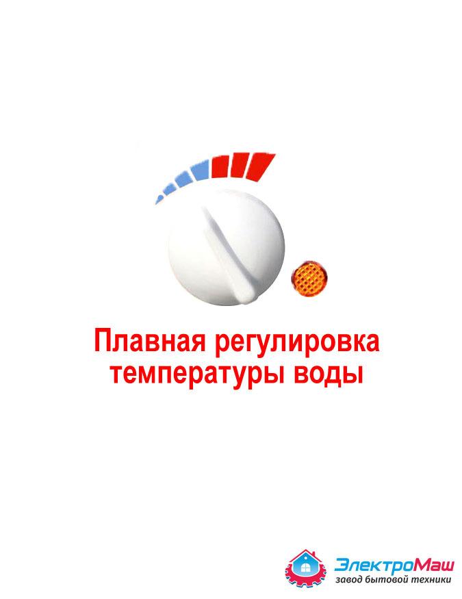 Водонагреватель  Акватекс - 17 литров