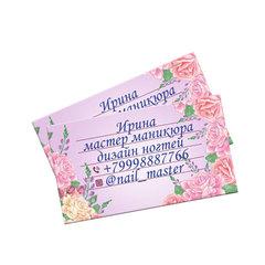 Визитка мастера маникюра, Flowers, 1 шт.