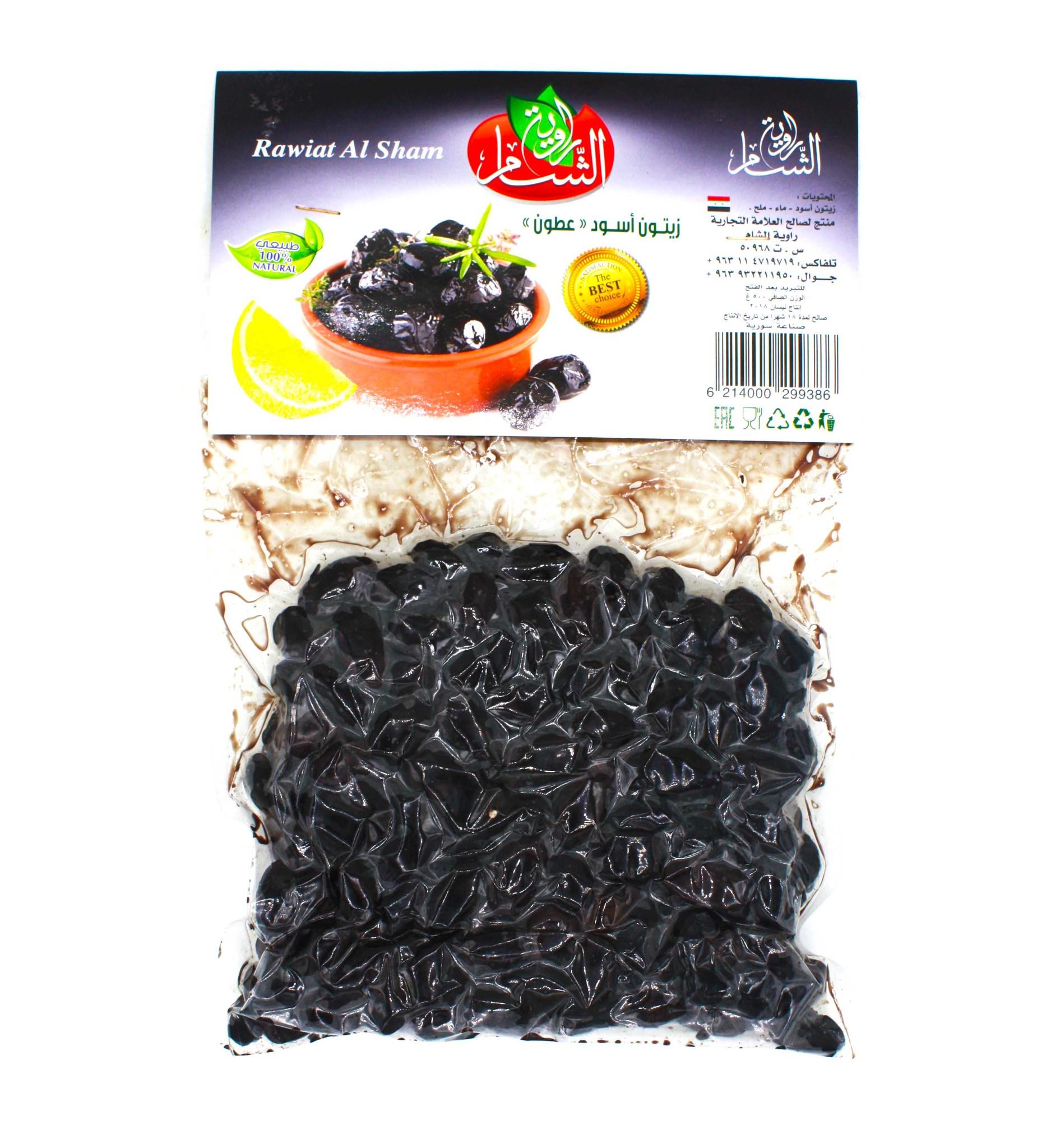 Оливки Оливки черные в вакууме, Rawiat Al Sham, 500 г import_files_a2_a24b6a3f67e911e89d8f448a5b3752ae_da0404cb657a11e8a996484d7ecee297.jpg