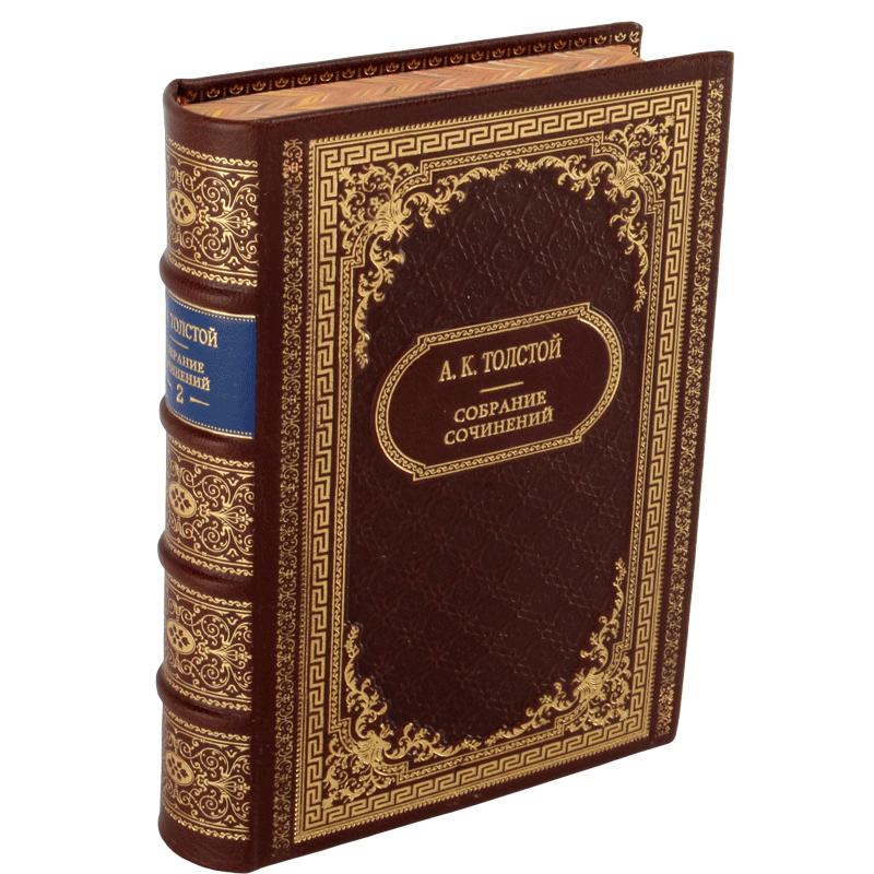 Толстой А.К. Собрание сочинений в 4 томах