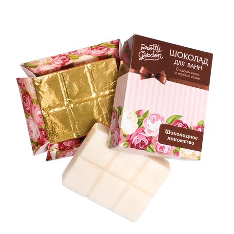 Шоколад для ванны Шоколадное лакомство с морской солью и маслом какао, 95±5 г ТМ Pretty Garden