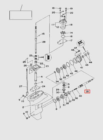 Вал винта  для лодочного мотора T15, OTH 9,9 SEA-PRO (16-35)