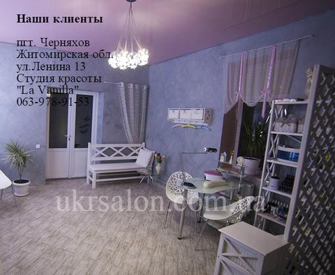 Фото 4  студии красоты La Vanila