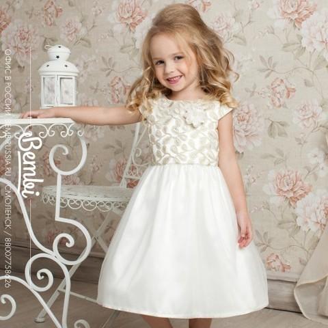ПЛ157 Платье для девочки нарядное