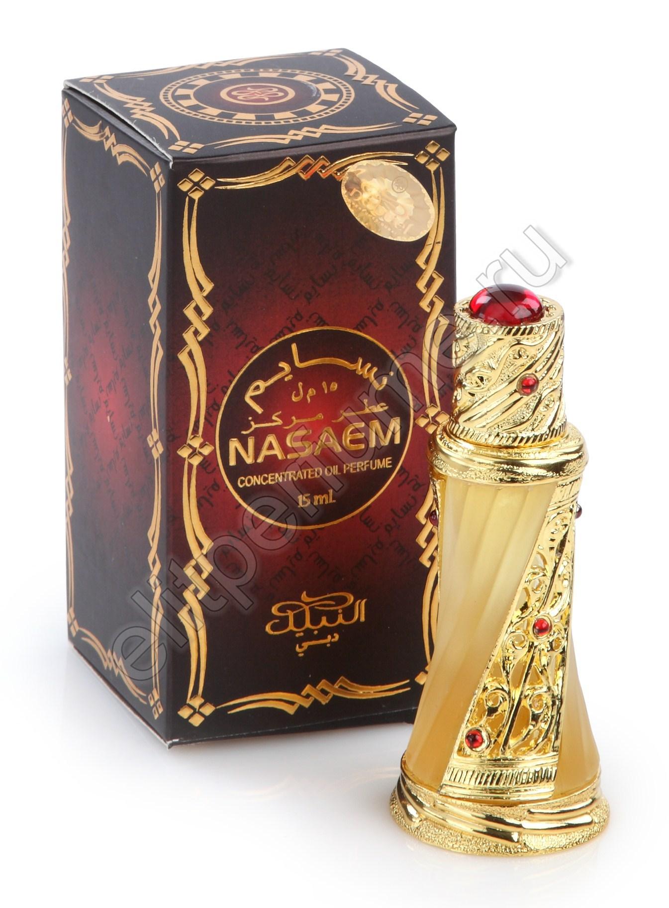 Арабские духи Насаим Nasaem 15 мл арабские масляные духи от Набиль Nabeel Perfumes