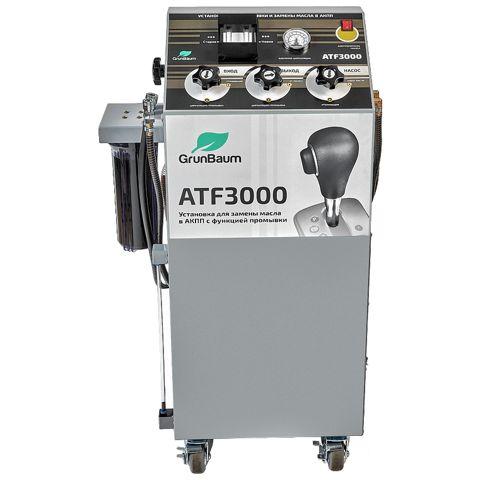 Установка для промывки и замены масла в АКПП ATF3000, GrunBaum