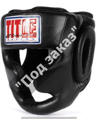 Шлем тренировочный TITLE CLASSIC® FULL COVERAGE HEADGEAR