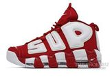 Кроссовки Supreme x Nike Air More Uptempo Red White