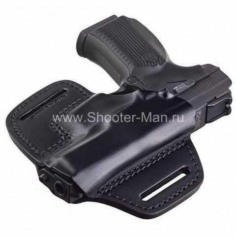 Кобура кожаная для пистолета Викинг поясная ( модель № 19 )