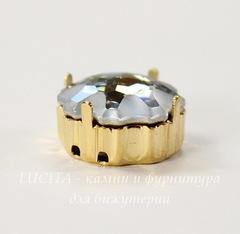 4195/S Сеттинг - основа для страза Медуза 14 мм (цвет - золото)
