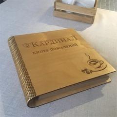 Книга отзывов для кафе с логотипом