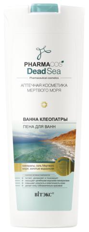 Витэкс Pharmacos Dead Sea Аптечная косметика Мертвого моря Ванна Клеопатры Пена для ванн 500 мл
