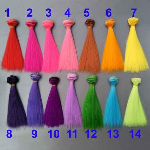 Волосся для ляльки, треси 15 см. Кольорові