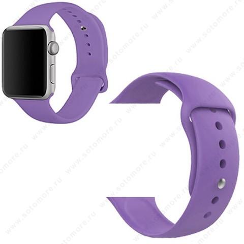 Ремешок для Apple Watch 38/ 40 mm силиконовый фиолетовый
