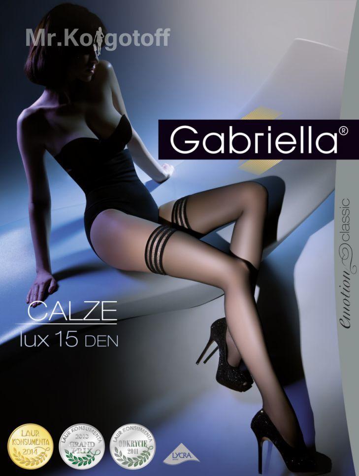 Чулки Gabriella Lux 15 (code 202)