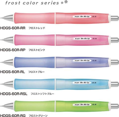 Механические карандаши 0,5 мм Dr.Grip G-Spec Frost Color Series
