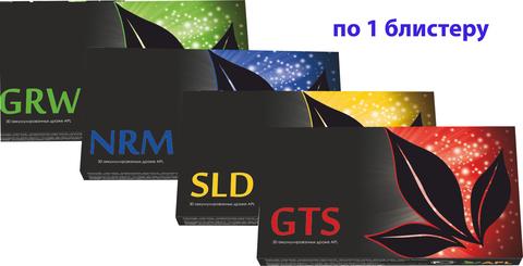 APL. Аккумулированные драже  APLGO GRW NRM SLD GTS для оздоровления суставов, нормализации уровня сахара, повышения энергетики по 1 блистеру