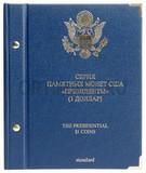 Альбом «Серия памятных монет США «Президенты» (1 доллар)». Серия «Standard»