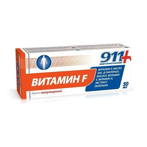 911 Витамин F полужирный крем 50 мл.