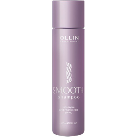OLLIN smooth hair шампунь для гладкости волос 300мл / shampoo for smooth hair