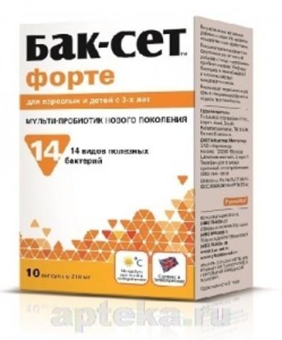 Бак-Сет Форте 0,21 N10 капсул