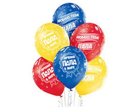 shop-shariki.ru воздушные шары лучший папа