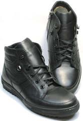 Ботинки мужские зимние кожаные с натуральным мехом Ikoc 1608-1 Sport Black.