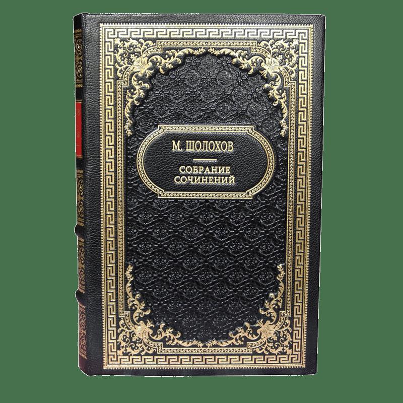 Шолохов М.А. Собрание сочинений в 8 томах