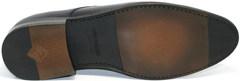 Стильные туфли мужские Икос 3360-4.