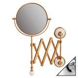 Косметическое зеркало Migliore Provance ML.PRO-60.519.CR хром