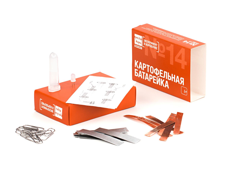 Состав набора №14 - Картофельная батарейка - Эксперимент в коробочке - Простая Наука