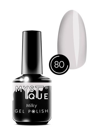 Mystique Гель-лак #80 «Milky» 15 мл