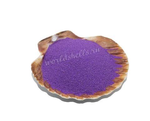 Сиреневый цветной песок 300 гр.