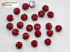 Камни круглые в цапах 8 мм красные