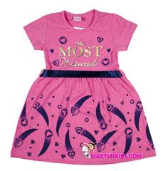 649 платье лучше всех